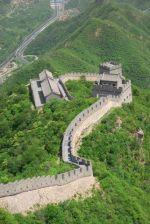 Nevšední a unikátní COOL Čína