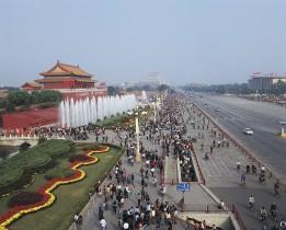 Chang An Street, Tiananmen, Beijing, China